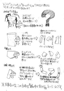 アタリ_03.png