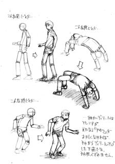 アタリ_04.png