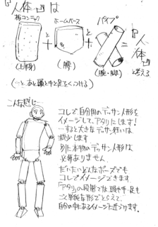 アタリ_01.png
