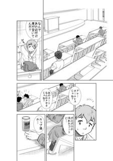 ナノコン_006.jpg