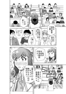 ナノコン_008.jpg