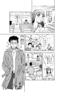 ナノコン_009.jpg