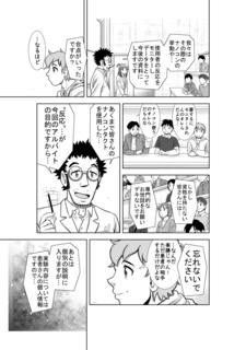 ナノコン_013.jpg