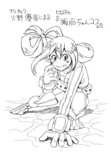 梅雨ちゃんコス.jpg