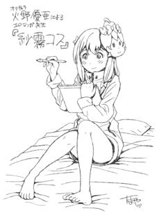 沙霧コス.jpg